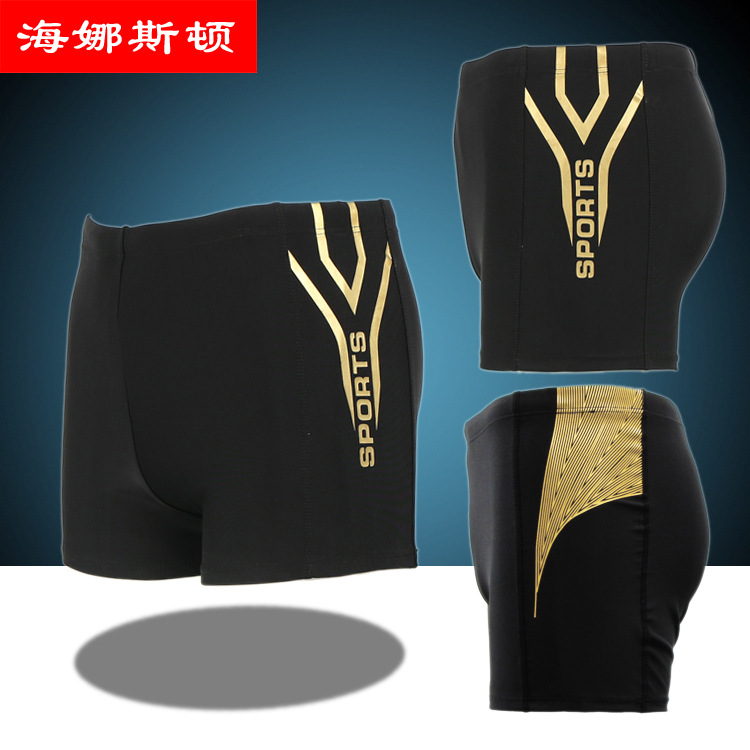2015 HNSD Brand New Style Fashion Men Sports Boxer Swimming Trunks 8837 8839