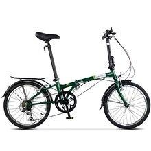 Bicicleta dobrável dahon hat060 d6 alta aço carbono 20 Polegada 6 velocidade v freio banda prateleira traseira e fender commute outdoo ciclismo