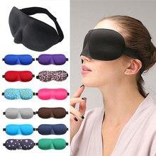 3D Schlafen augen maske Reise Rest Hilfe Auge Maske Abdeckung Patch Paded Weiche Schlaf Maske Augenbinde Augen Entspannen Massage Schönheit werkzeuge