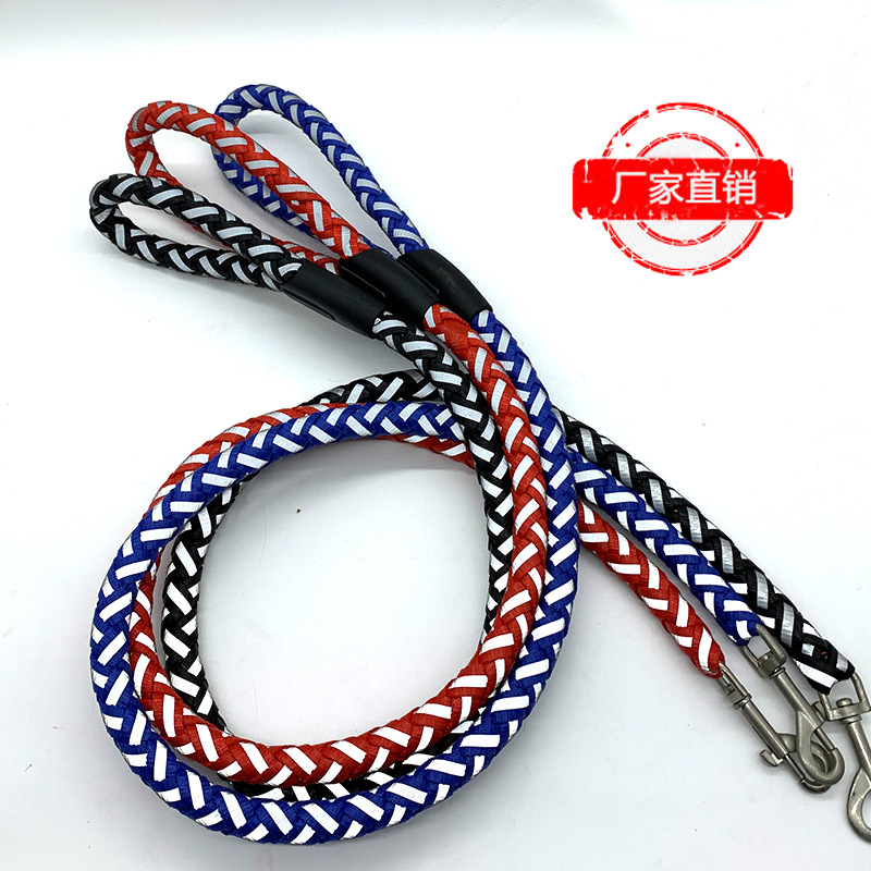 Pet Supplies Dog Faux Nylon Weaving Reflective Dog Chain Single Hand Holding Rope