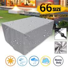 General size Silver Garden Furniture Covers 210D Oxford Fabric Waterproof Anti-UV Patio Protectors Outdoor Furniture Covers cheap CN(Origin) MEDITERRANEAN 123*123*74CM 100 Polyester