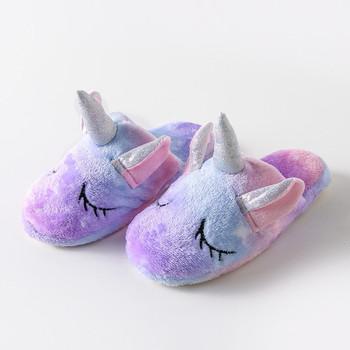 Kigurumi Rainbow Unicorn Pajamas Oneises Shoes Baby Girls Unicorn Slippers Kids Shoes Adult Cosplay Home Shoes Animal Slippers tanie i dobre opinie eenhoorn Unisex 3-6y 7-12y CN (pochodzenie) Zima RUBBER Pasuje prawda na wymiar weź swój normalny rozmiar Animal prints