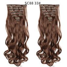 Synthetic Deep Wave Hair