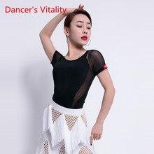 Nowy taniec latynoski kobiet dorosłych seksowne topy z krótkim rękawem strój treningowy Latin wydajność ubrania do tańca odzież do ćwiczeń