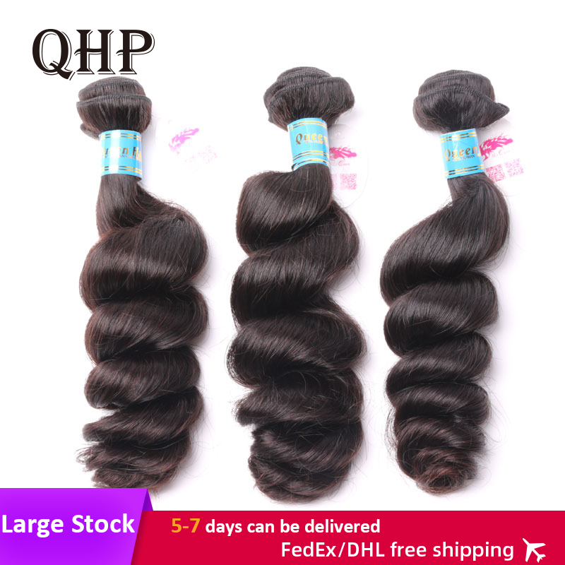 Loose Wave Virgin Remy Peruvian Human Hair Weave Natural Color  Hair Products 100%Unprocessed Hair Extensions