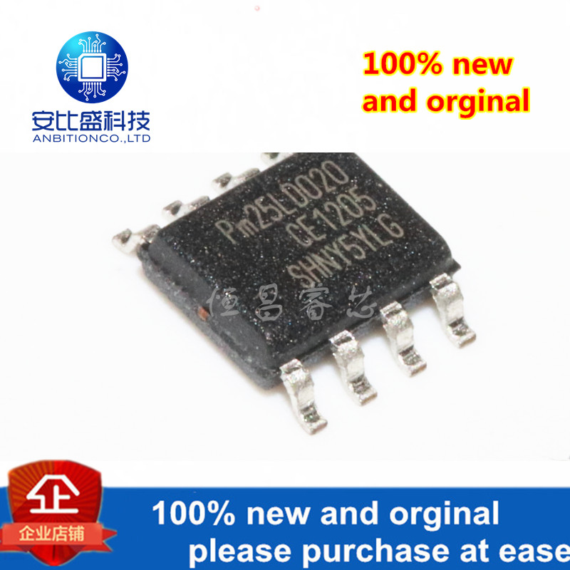 10pcs 100% New And Orginal PM25LD020C-SCE Silk-screen PM25LD020 2Mbits SOP8 In Stock