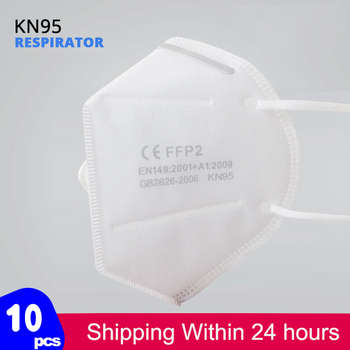 Fast Delivery KN95 Mask ffp2 Respirator 5-Layer Dust Face Masks PM2.5 Protective Filter PM2.5 Mouth mask Reusable Cover
