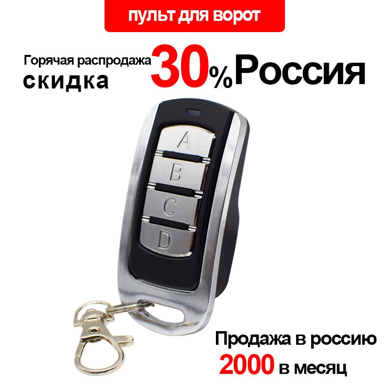 Gate garage remote control 433MHz 868MHz remote control duplicator garage command|Remote Controls| |  -