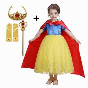 Красивое платье принцессы наряд вечерние костюм с длинным рукавом 4 слоя длинное платье для косплея подарок на Хэллоуин день рождения