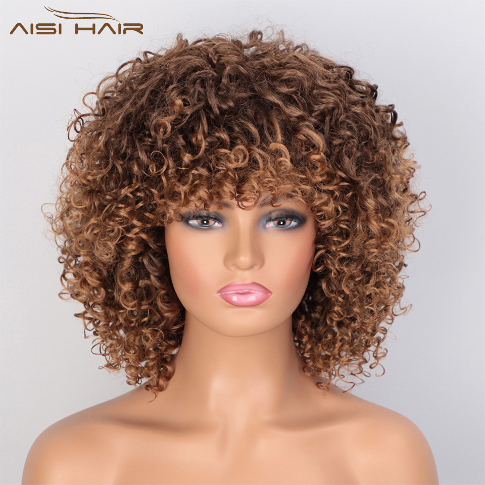 I's A Wig Afro Kinky Curly Wig Mixed Brown And Blonde Synthetic Short Wigs For Women High Temperature Red Hair With Bangs