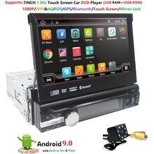 "7 ""Universal 1din Android 9.0 QuadCore Car DVD Player GPS Navigation 4GWifi BT AutoRadio RAM 2GB 32GB ROM SWC RDS OBD2 DAB CDแผนที่"
