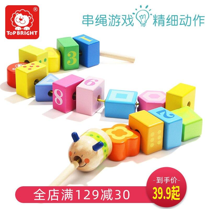 Building Blocks Infant Beaded Bracelet CHILDREN'S Toy 1-2-3-Year-Old Treasure Treasure There Wear Unisex Intelligence Wearing Ro