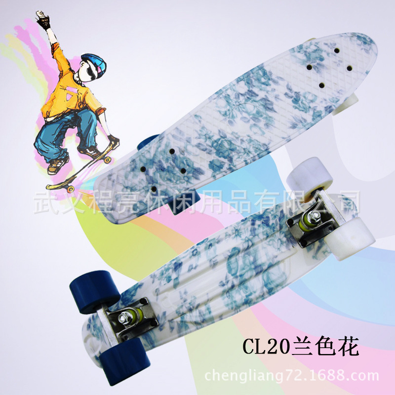 Ride Instead Of Walk Useful Product Water Lucky Fish Skateboard Printed Single Rocker Banana Board Four Wheel Plastic Fish Skat