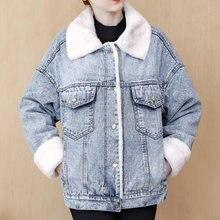 Женская джинсовая куртка в стиле ретро свободная хлопковая с