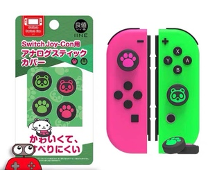 Image 5 - Brand New Animals Crossing Thumb Grips Joystick Analog Cap For Nintend Switch Joycon Pink and Tellow Color  YX 2458