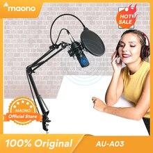 MAONO AU A03 מקצועי סטודיו ערכת מיקרופון הקבל Cardioid Microfono פודקאסט מיקרופון למשחקים קריוקי YouTube הקלטה