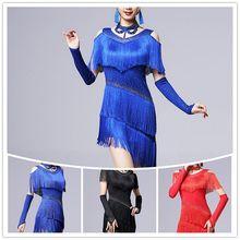 Женское платье для латиноамериканских танцев Кружевной Костюм