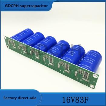 Farad capacitor 2.7v500f 6pcs / 1set super capacitor 16v83f automobile capacitor with protective plate 1