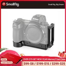 SmallRig Z5 Z6 Z7 placa L para Nikon Z6 Z7 placa de soporte L trípode placa lateral de liberación rápida + Kit de placa base 2258