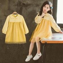 цена Girls Dresses Spring Autumn Casual Mesh Plaid Dress for Girls Princess Dress Kids Party Dress Children Clothes 4 6 8 10 12 Years онлайн в 2017 году