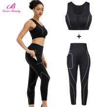 Lover Beauty Neoprene Workout Body Shaper Set Sauna Sweat Slimming Belt Sport Bra Pads Fitness Thermal Vest Fat Burning