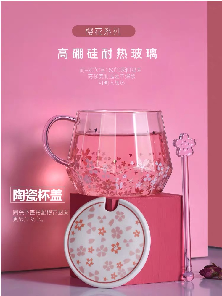Kawaii Sakura Cherry Blossom Heat-resistant Glass Cup 1