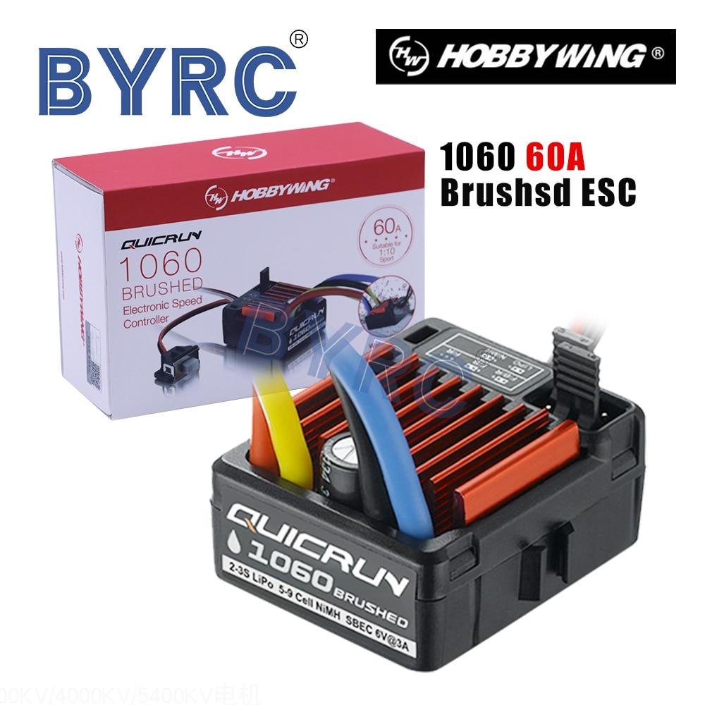 1 шт. оригинальный HobbyWing QuicRun 1060 60A матовый электронный контроллер скорости ESC для 1:10 RC автомобиля водонепроницаемый