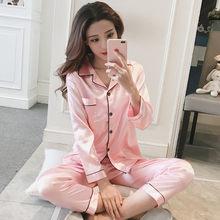 Vrouwen Satin Pyjama Set Lange Mouw en Lange Button-Down Nachtkleding Loungewear M-5XL(China)