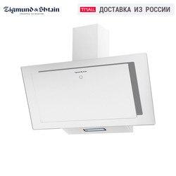 Вытяжка Zigmund & Shtain K 134.9 W