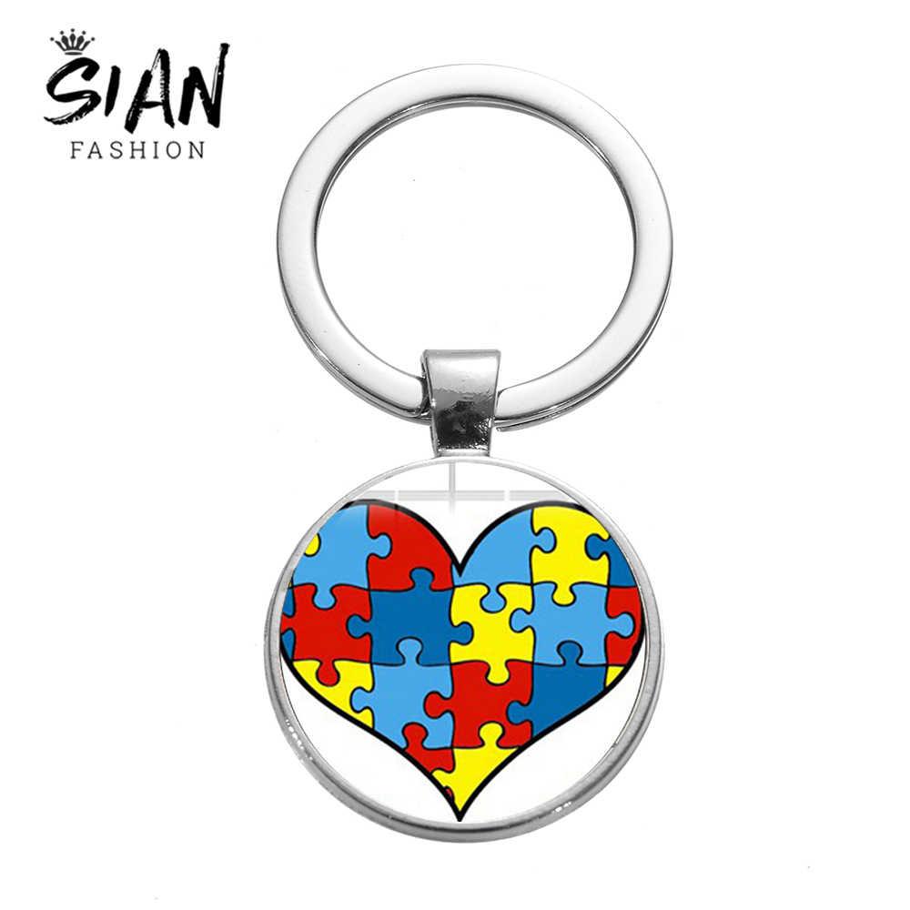 シャン新到着パズルピースラブハートキーホルダー自閉症啓発カラフルなパズルガラスカボションキーリングファミリーギフト Llaveros