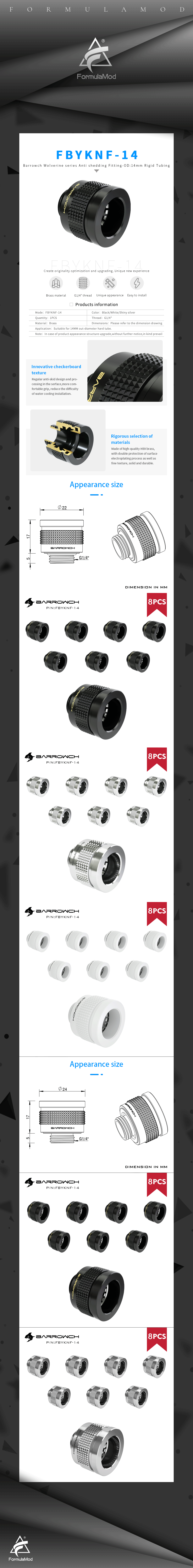 Barrow Hard Tube Fittings, 8pcs, Wolverine series Enhanced Anti-off Fitting, For OD14/16mm Hard Tubes, 8pcs/lot, FBYKNF