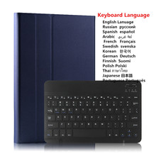лучшая цена Bluetooth Keyboard Leather Case For iPad mini 5 Tablet Cover Removable Wireless Keyboard for iPad Mini 4 Case