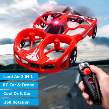 boy Gift Land Air 2 To 1 Multifunction Remote Control Hovercraft Drone 2.4G Fly Land RC Aircraft With LED Light Cool Drift Toys