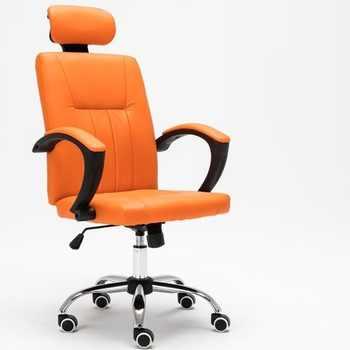 Armchair Stool Stoelen Oficina Y Ordenador Sedia Chaise De Bureau Ordinateur Leather Cadeira Silla Poltrona Gaming Office Chair