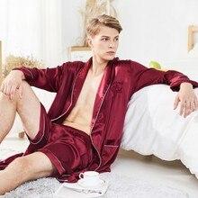 Классический Короткий Чистый Цвет Шелк Мужской% 27 Повседневный Пижамы Свободный Домашняя одежда