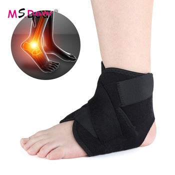 1PC Compression Ankle Protectors Adjustable Ankle Support Brace Elastic Ankle Sleeve Ankle Brace Guard Foot Support Sport Straps 1 pair compression ankle protectors anti sprain basketball football ankle brace supports straps bandage wrap heel protector