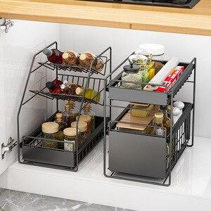 Kitchen telescopic sink rack floor multi-layer iron storage rack multifunctional storage rack household goods kitchen organizer