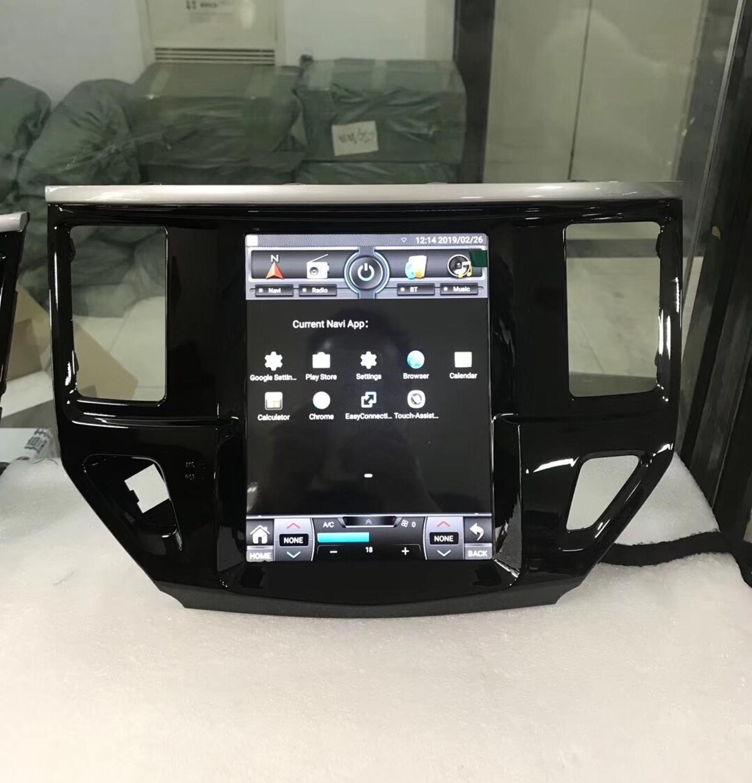 Chogath 10.4inch Car Multimedia Player Android 7.1 Car Gps Navigation 2+32G  Tesla Screen For Nissan Pathfinder