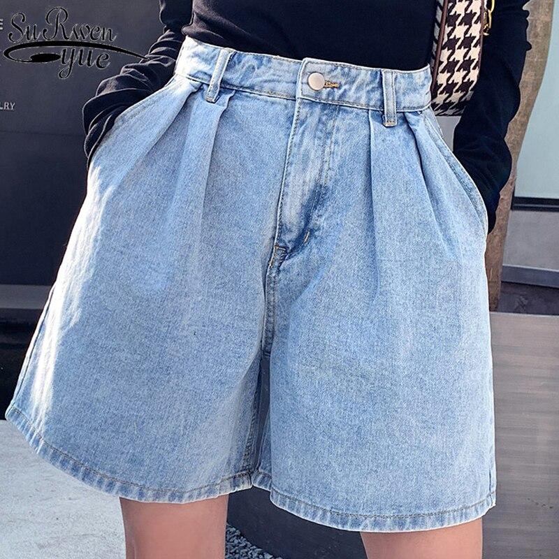 Korean Summer Shorts Women Vintage High Waist Blue Wide Leg Jeans Shorts Ladies Plus Size Women's Denim Shorts For Woman 9001 50
