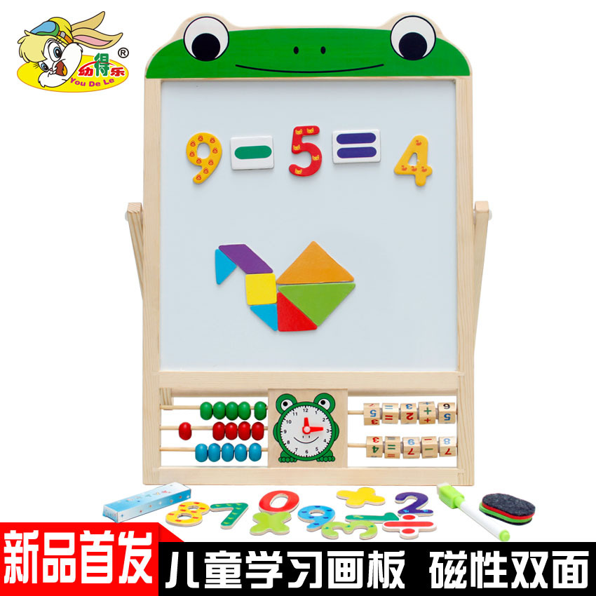 Children Drawing Board Small Blackboard Braced Household Double-Sided Magnetic Color Graffiti Suit Write Foldable 3-6-Year-Old