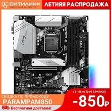 Материнская плата ASROCK B460M Pro4, LGA 1200, Intel B460, mATX, Ret