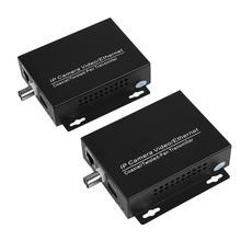 1Pair 이더넷 IP 익스텐더 오버 동축 HD 네트워크 키트 EoC 동축 케이블 전송 익스텐더 보안 CCTV 카메라 동축 Ca