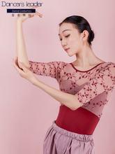 Балетные трико одежда для тренировок балетная пачка с цветочной