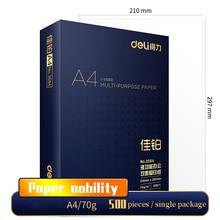 Papel de copia de seguimiento de impresora de papel A4 500 hojas papel de copia blanco 870g pa de  suministros de oficina papel