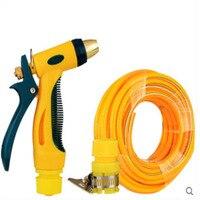 Household car wash car water gun High pressure gun home water pipe Gardening watering flower cleaning tool set 5 - 50 meters