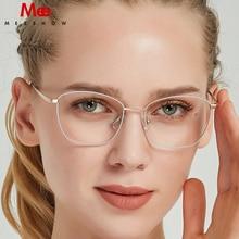 Meeshow Gafas de Montura de gafas de aleación de titanio cuadradas para hombre y mujer, anteojos de sol unisex, estilo retro, graduadas, 8905