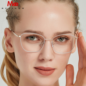 Image 1 - إطار نظارات مصنوع من خليط التيتانيوم من Meeshow نظارات مربعة للرجال والنساء نظارات طبية للرجال والنساء طراز 8905
