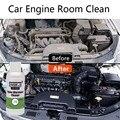 HGKJ автомобильный моторный отсек очиститель 1:8 разбавленный концентрат двигателя очиститель для помещения автомобильные аксессуары удаляе...