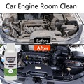 HGKJ автомобиля моторного отсека чище 1:8 разбавленная концентрат двигателя очиститель для помещения автомобильные аксессуары удалить пыль и...