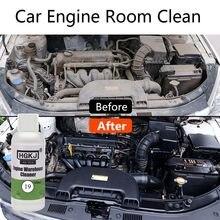 Hgkj compartimento do motor carro mais limpo 1:8 diluído concentrado motor quarto mais limpo acessórios do carro remover poeira sujeira óleo pesado